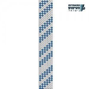 חבל טיפוס כחול לבן 70 מטר אבן גיר